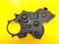 Citroen C-Elysee Triger Kapağı Alt 1.6 Dizel