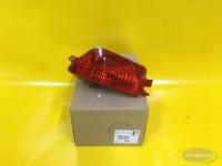 Citroen C4 Arka Sis Reflektörü