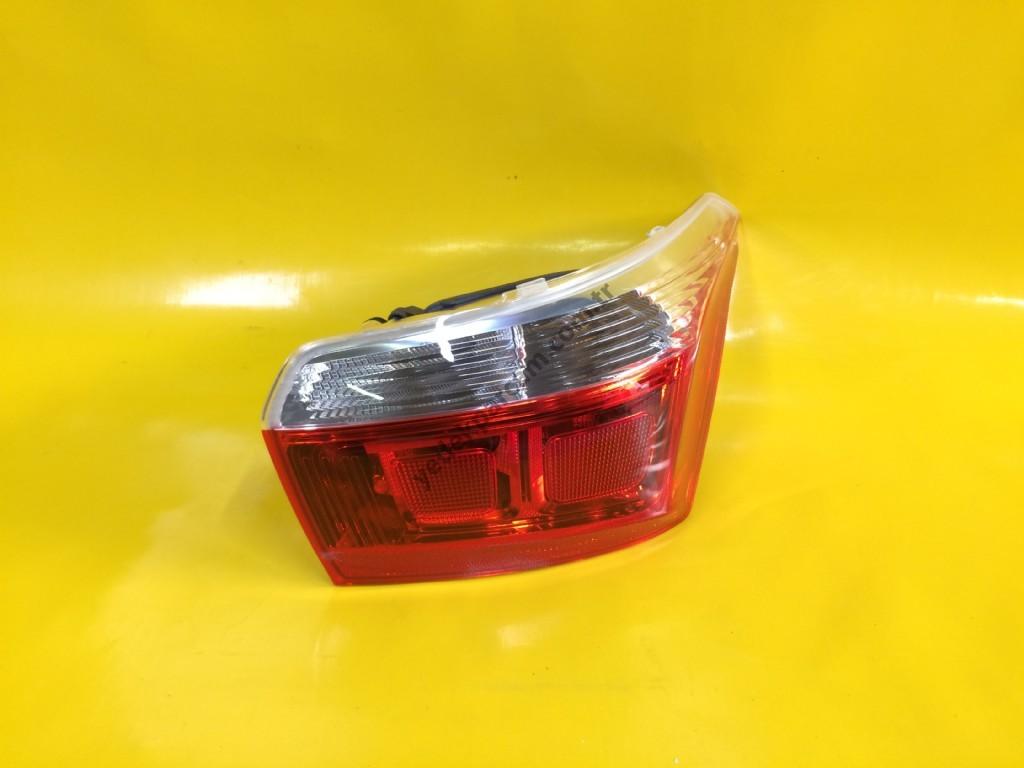 Citroen C-elysee Stop Lambası Sağ