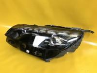 Peugeot 3008 P84E Sol Ön Far Mercekli
