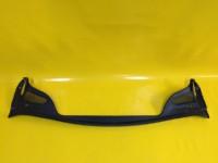Peugeot 307 Cam Alt Izgarası