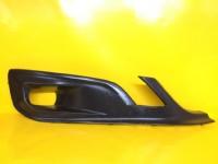 Peugeot 508 Sis Çerçevesi Sağ